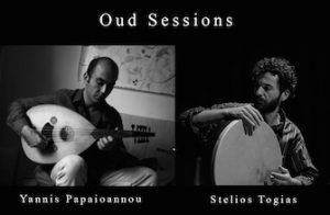 Oud Sessions